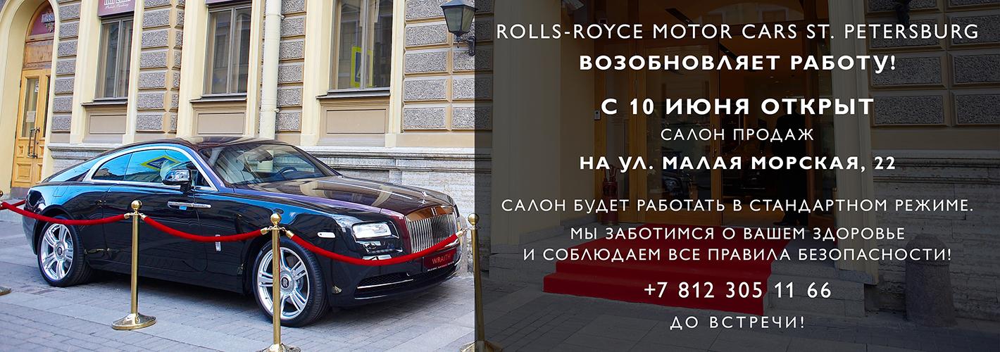 Рос автосалоны москвы автосалон 2020 москва новости